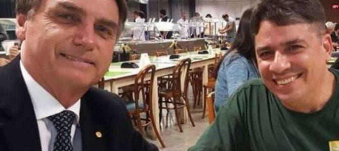 BOQUINHA GRAÚDA: Amigo particular de Bolsonaro é indicado para gerência na Petrobras com salário de R$ 50 mil